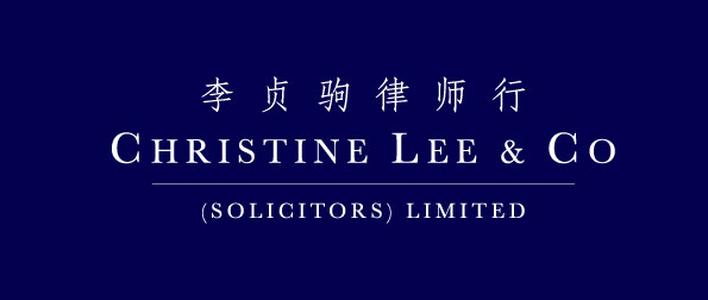 CHRISTINE LEE & CO (SOLICITORS) LTD
