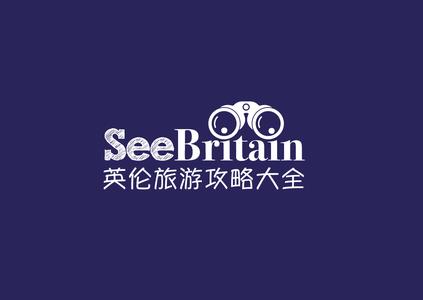 SEE BRITAIN LTD